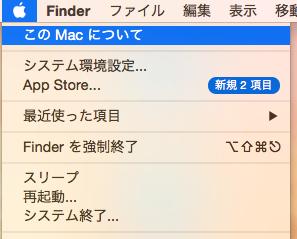 macbookf1