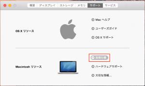macbookf3