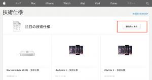 macbookf5