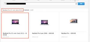 macbookf7