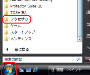 windowspc1