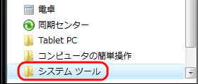 windowspc2