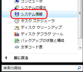 windowspc3